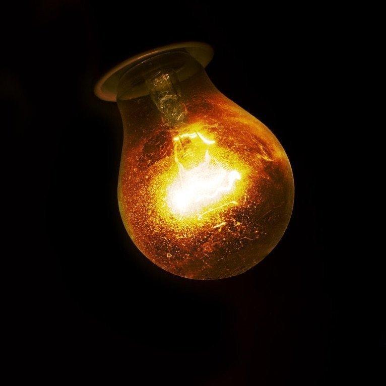 Belysningsplan: Mott tilbud på belysningsplan fra Lys til ditt hus